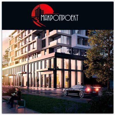 Комплексная разработка сайта архитектурного бюро Макропроект